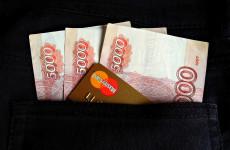 Стал известен размер средней зарплаты в Пензенской области