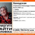 Пензенцев просят помочь в поисках 80-летней пенсионерки с собакой