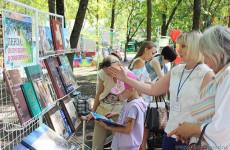 1 сентября пензенцы снова смогут сделать «Литературный привал»