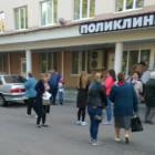 В Пензе из железнодорожной поликлиники эвакуировали людей