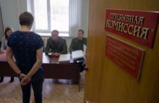 В Пензенской области возбуждено уголовное дело в отношении 26-летнего уклониста