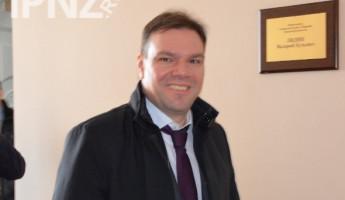 Поздравляем 2 сентября: депутат Госдумы от Пензенской области Леонид Левин отмечает 45-летие
