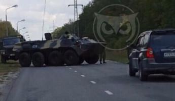 Под Пензой дорогу автомобилям перекрыл бронетранспортер
