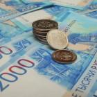 В России зафиксировано снижение потребительских цен