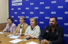 «Единая Россия» предложила Министерству просвещения РФ снизить нагрузку на учителей