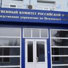 На улице Одесской в Пензе погиб 24-летний парень