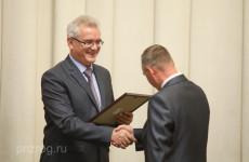 Пензенский губернатор наградил отличившихся в работе финансистов