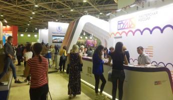 В Международном форуме по туризму участвует делегация Пензенской области