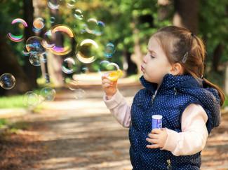 Пензенцев ждет развлекательная программа в Детском парке