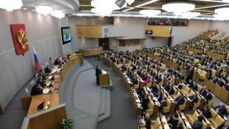 Госдума рассмотрит законопроект о наказании чиновников за оскорбление граждан