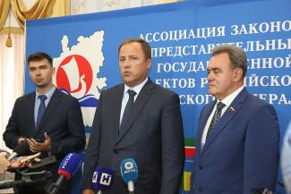 Игорь Комаров: Будем работать в тесном контакте с Ассоциацией законодателей Поволжья