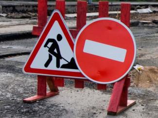 В Кузнецке Пензенской области перекрыли движение на одной из улиц