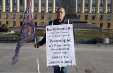 Одиночные пикеты «пензастроевцев» – что скрывается за громким лозунгом