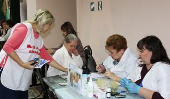 Пожилые пензенцы бесплатно проверили свое здоровье