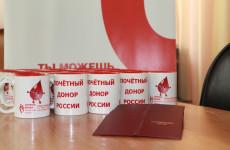 Более 40 жителей Пензенской области стали Почетными донорами России
