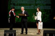 В Пензе наградили выдающихся работников лесного хозяйства