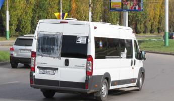 В Пензе вырастет стоимость проезда еще на нескольких маршрутах