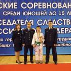 Пензенский дзюдоист стал призером Всероссийских соревнований на Кубок Председателя СК РФ