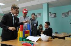 «Я в мире профессий». Пензенские школьники поучаствовали в профориентационной игре