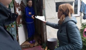 В Пензе проверили условия проживания семей «группы риска»