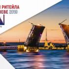 Пензенских предпринимателей приглашают на крупный бизнес-форум