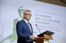 В Пензе стартовала Всероссийская конференция по вопросам педиатрии