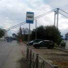 В Пензе автобусы №82с начали останавливаться у подвесного моста