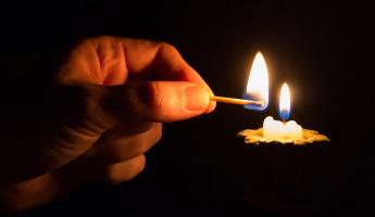 В Пензе произойдет массовое отключение электроэнергии