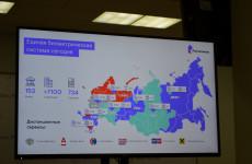 «Ростелеком» представил Единую биометрическую систему на дне открытых дверей Банка России в Пензе