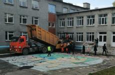 Пензенские парламентарии оплатили ремонт на территории одной из городских школ