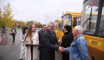 Пензенская область получила еще одну партию школьных автобусов
