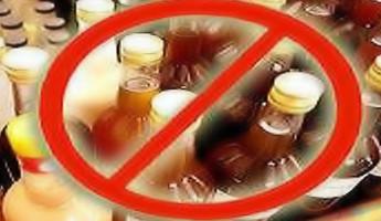 В Пензенской области начался месячник по борьбе с нелегальным оборотом алкоголя и табака