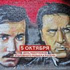 101 год Уголовному розыску: герои сегодняшнего дня. Кто ищет преступников в Пензе?