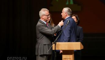 Пензенский губернатор поздравил областной суд с 80-летием