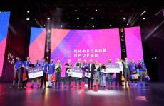 «Ростелеком» выбрал победителя конкурса «Цифровой прорыв» по разработке проектов для умных городов