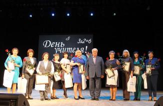 В Пензе наградили лучших учителей