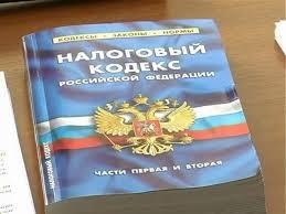 Бизнесмен из Пензы задолжал государству более миллиона рублей