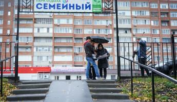 В Пензе на ГПЗ-24 появится новая школа