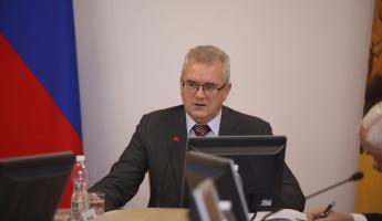 Пензенский губернатор потребовал активнее привлекать молодых учителей к работе по специальности