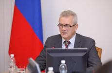 Пензенский губернатор заинтересовался зарплатами медиков