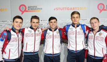 Пензенский гимнаст вышел в финал Чемпионата мира