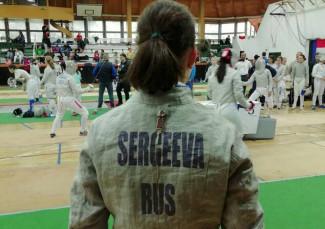 Пензенская фехтовальщица выступила на крупных международных соревнованиях