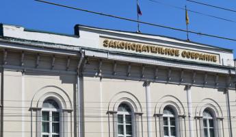 Жучкову, Кругловой и Чащиной повысят зарплату. На премии топ чиновникам заложили 134 137 000