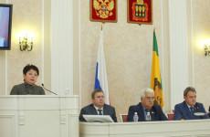 В бюджет Пензенской области внесены изменения