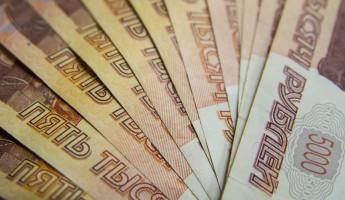Пензенец лишился более 200 тысяч рублей при продаже участка