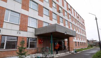 В Пензенской области реорганизуют регистратуру одной из районных больниц