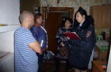 В Пензе проверили условия проживания неблагополучных семей