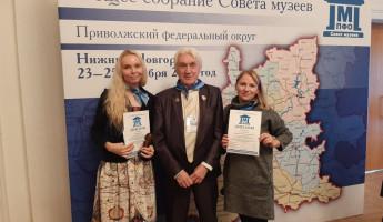 В Нижнем Новгороде наградили сотрудниц Пензенской картинной галереи