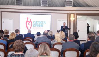 Иван Белозерцев поздравил с 80-летием Службу крови Пензенской области