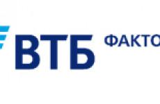 ВТБ Факторинг подписал первые соглашения на платформе GetFinance
